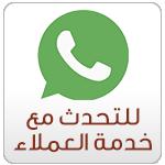 Sidra Whatsapp