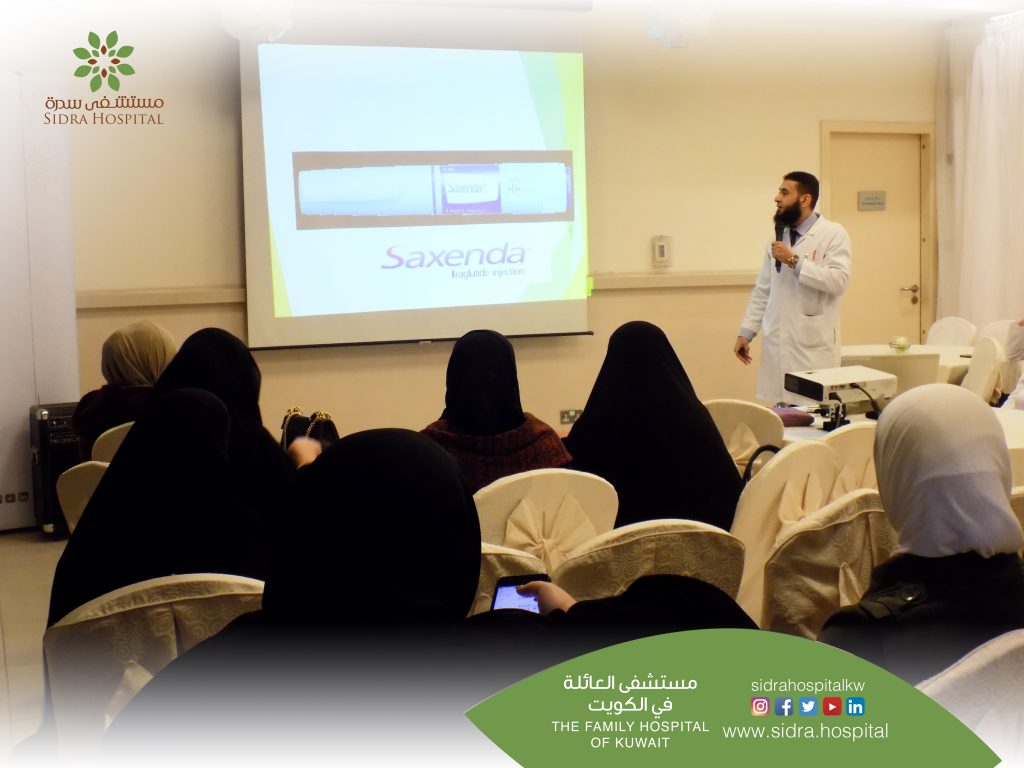 Educational seminar for surgical and non-surgical solutions for the treatment of obesity