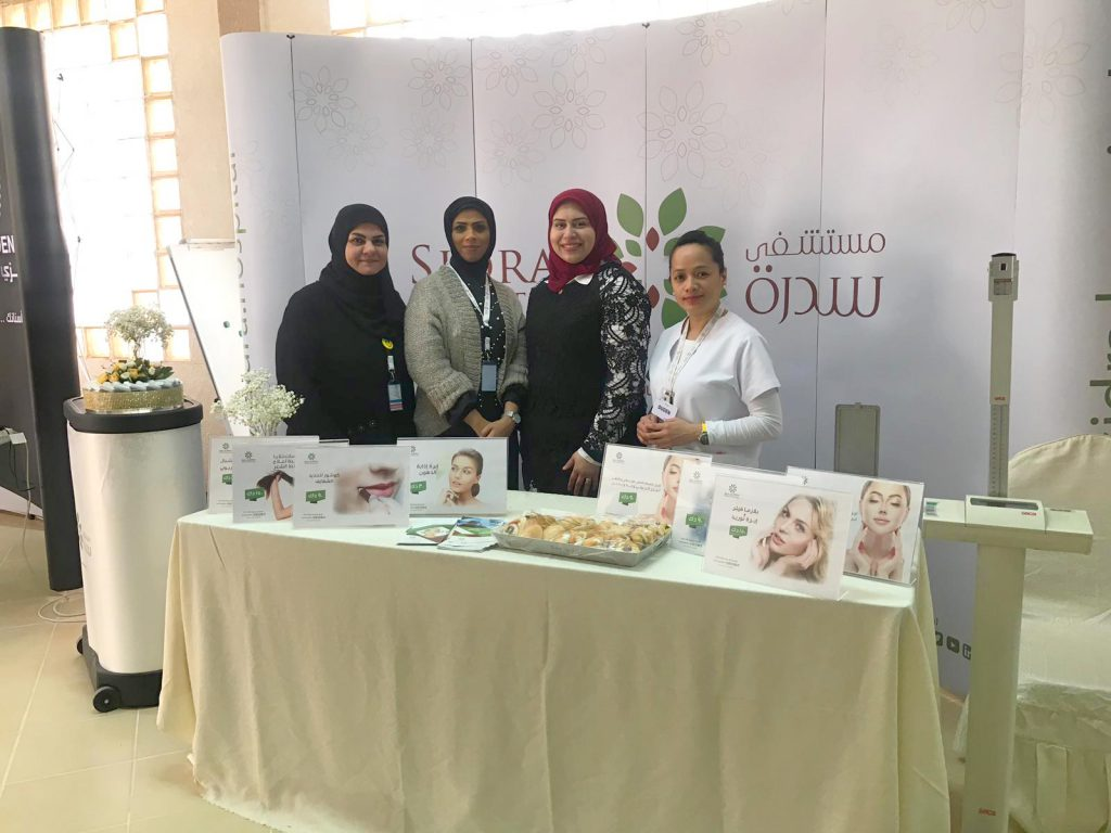 Opening your health exhibition is important to us