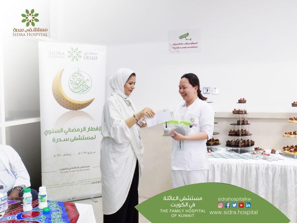Ramadan annual Fotor 2019
