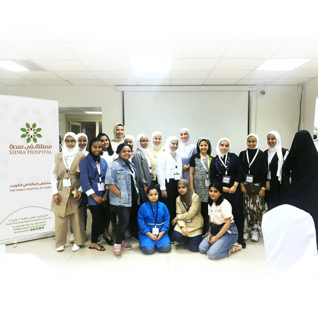 Sidra Hospital in Cooperation with patient help fund society