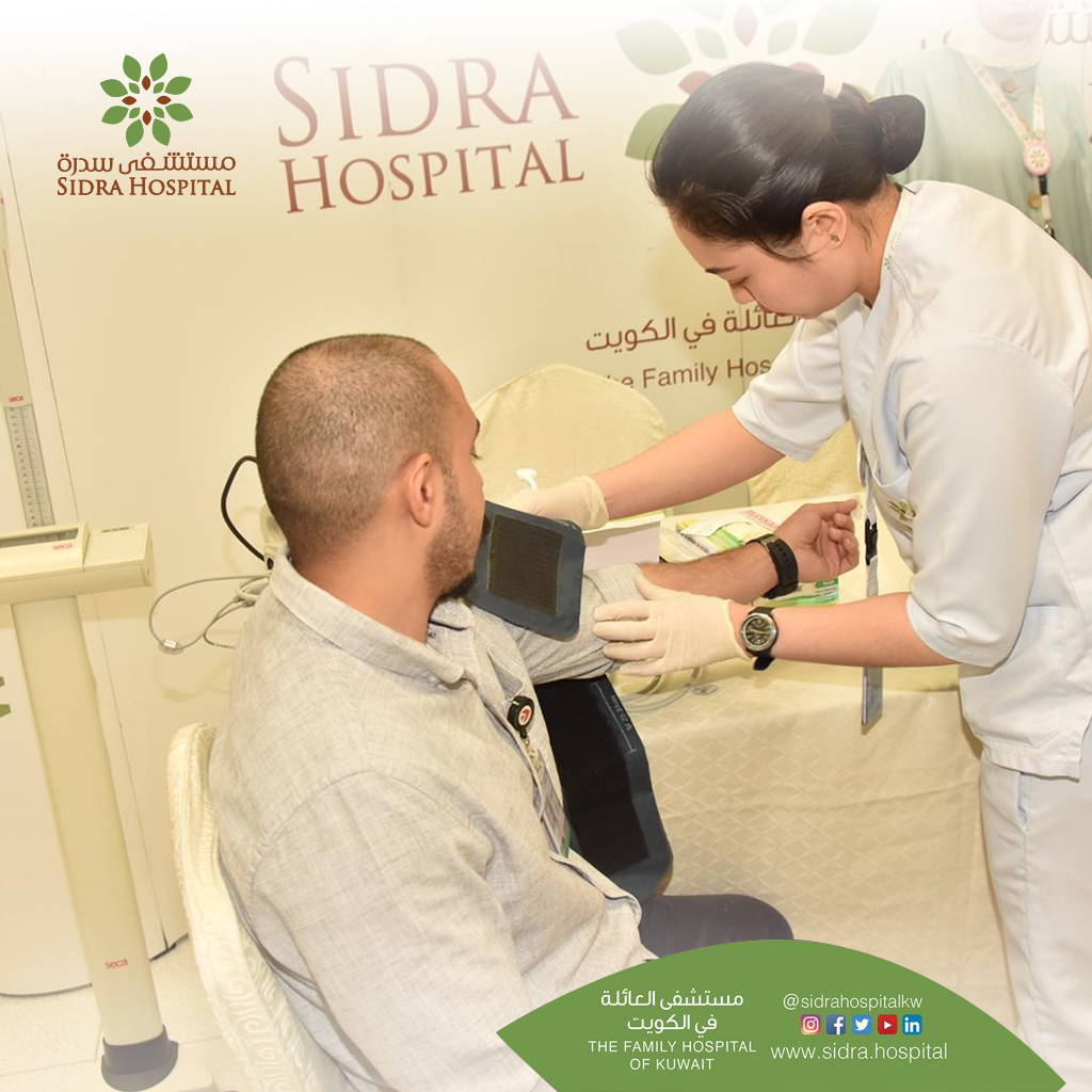 Sidra Hospital participated in the Civil Aviation Exhibition
