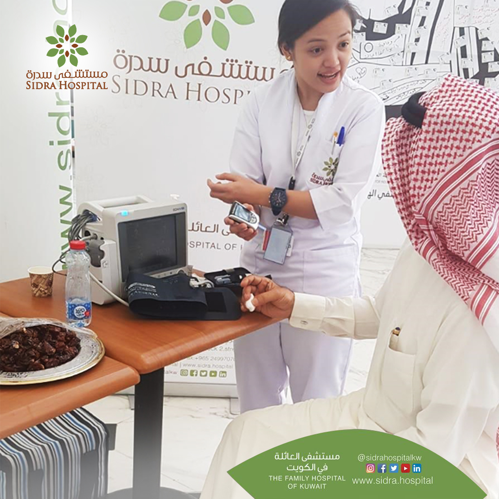 Sidra Hospital participated in the Public Authority for Industry