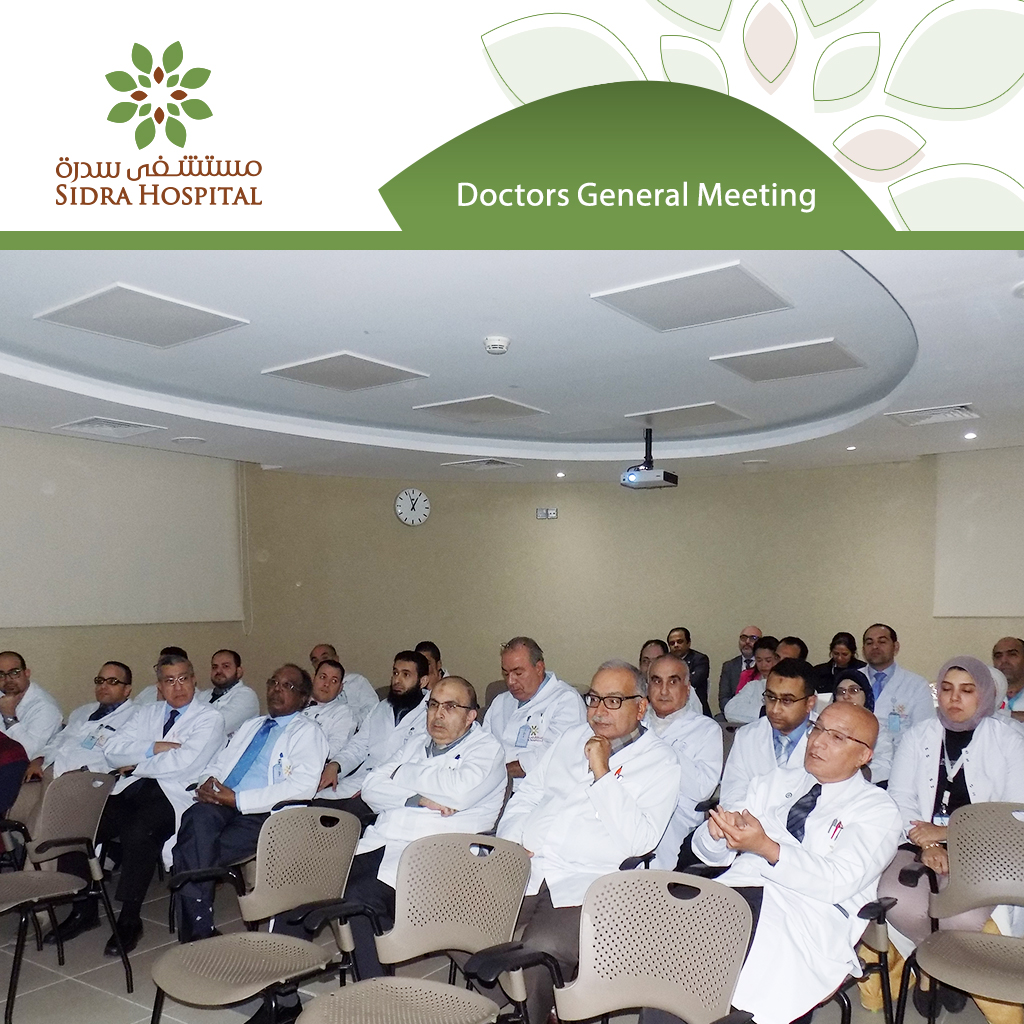 The quarterly meeting for the medical staff for the year 2019