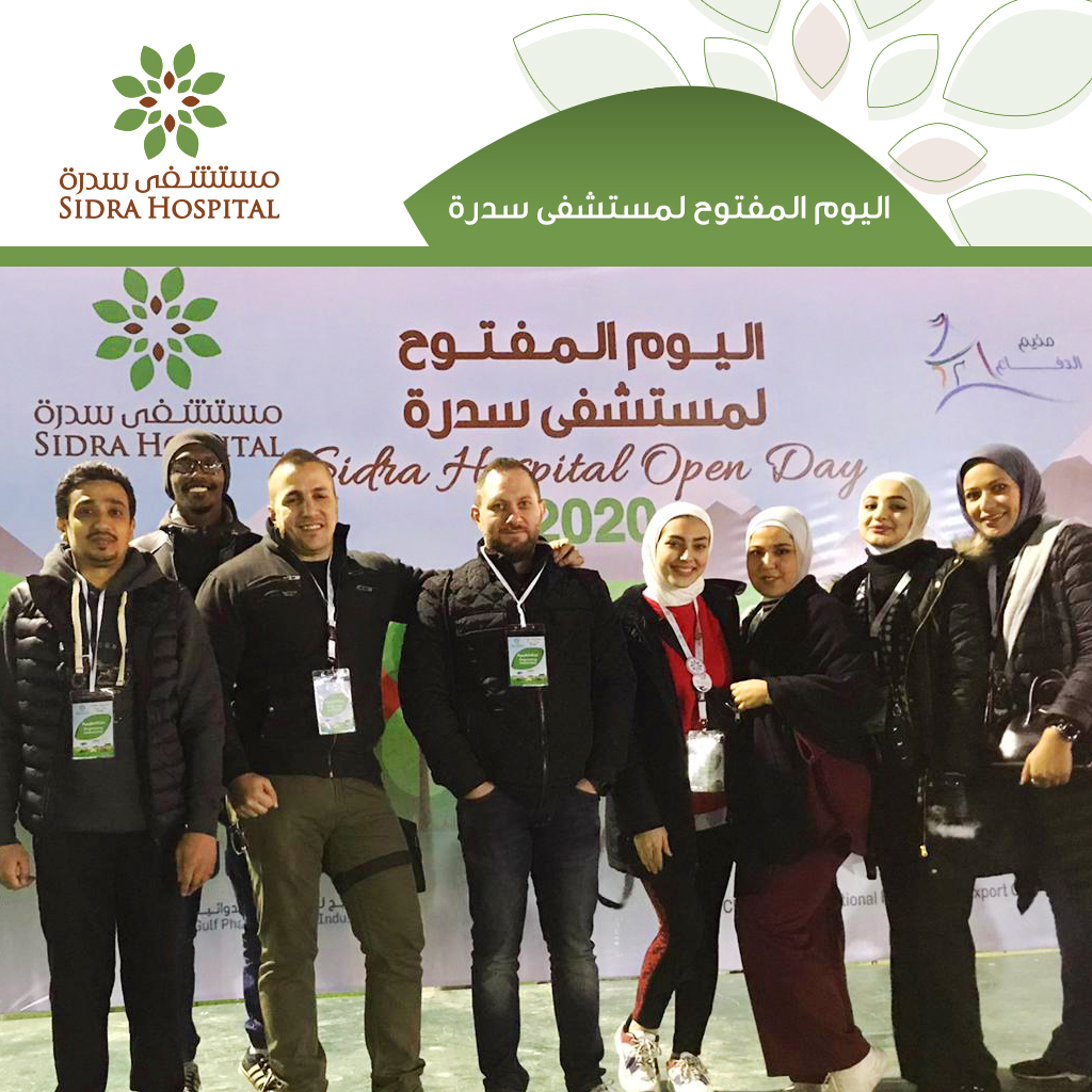 Sidra Hospital held an open day for the staff
