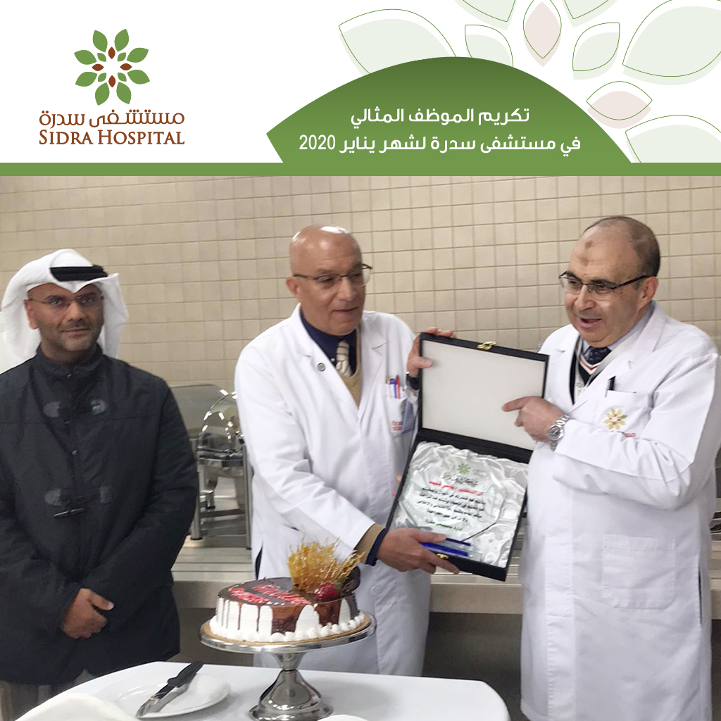 Sidra Hospital honors Dr. Yasser Fouad Thabet