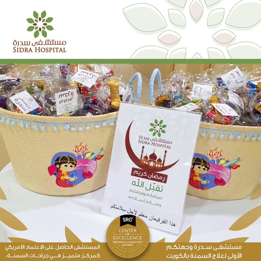 Sidra Hospital held a Qerqean celebration with all the administrative staff